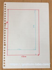 ご朱印帳のサイズ比較:特大180㍉×120㍉、標準サイズは160㍉×110㍉