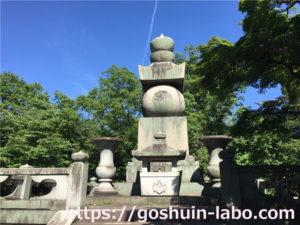 豊臣秀吉のお墓