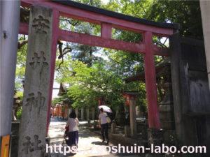 安井神社の鳥居