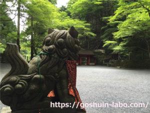 京都、貴船神社の奥宮の画像2